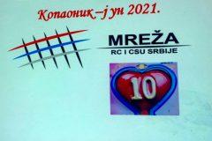 IMG-01e231e1f1db83da1463a36c9fcc6a97-V