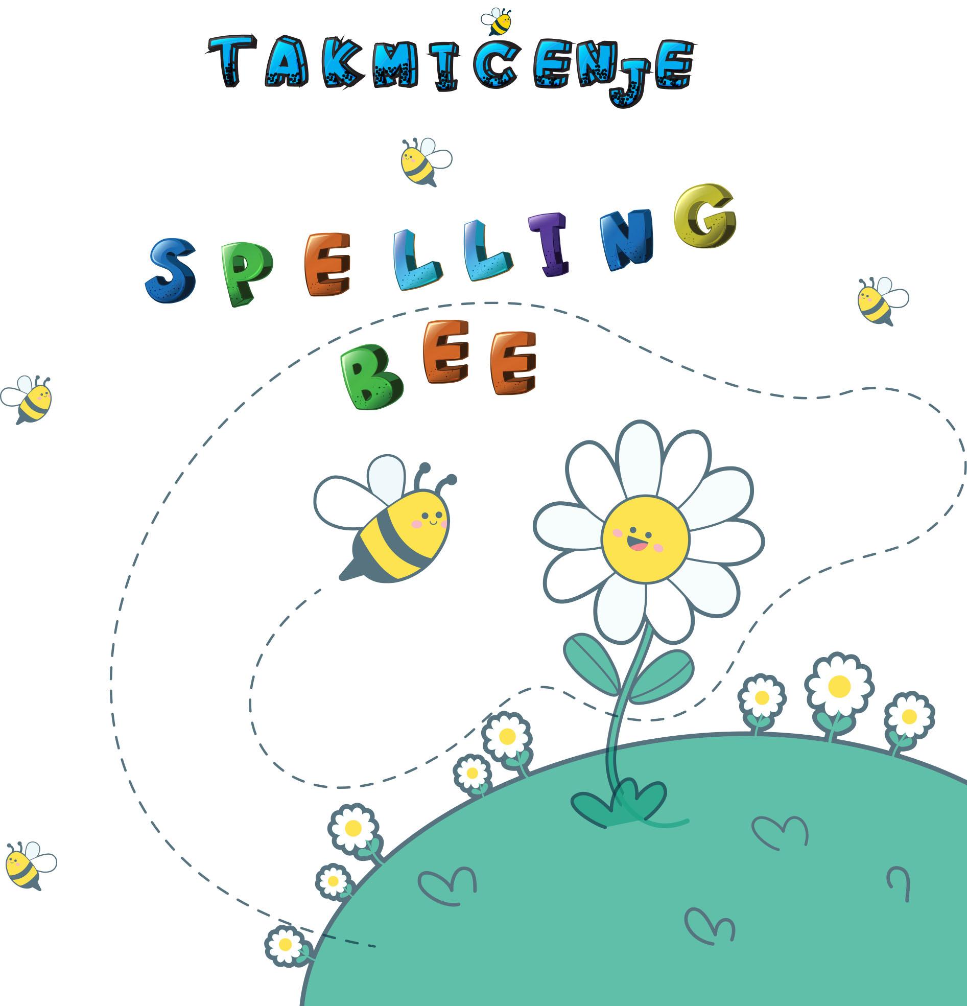 """Позив основним школама за учешће у програму """"Spelling Bee"""""""