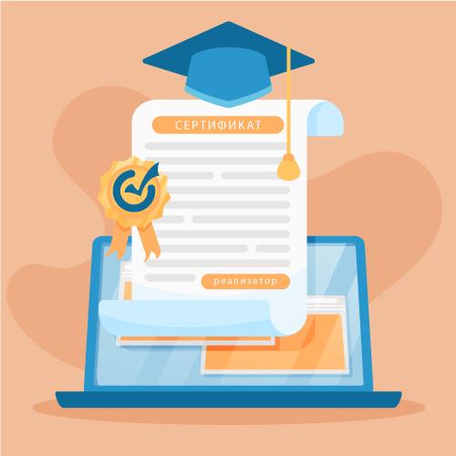 Објављен Јавни позив за акредитацију реализатора обука Националне академије за Јавну управу
